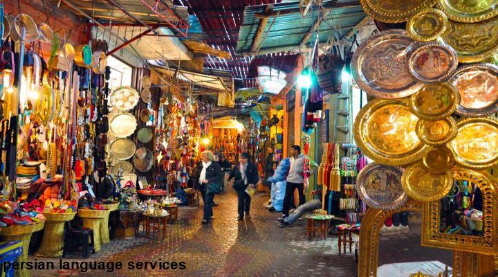 Interior del bazar de Tajrish